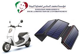 Conseil à la Fondation Mohammed VI pour la protection de l'Environnement pour la révision du Programme de Compensation Carbone Volontaire (CVC)